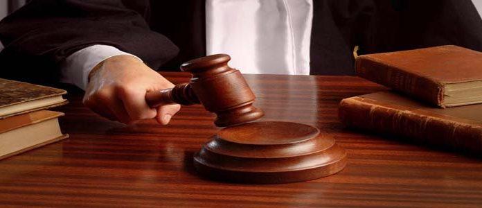 Bando magistratura 2017