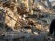 assicurazione danni terremoto