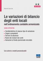 Le variazioni di bilancio degli  enti locali nell'ordinamento contabile armonizzato