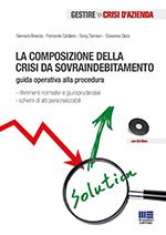 La composizione della crisi da sovraindebitamento