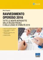 Ravvedimento operoso 2016 - ebook in pdf